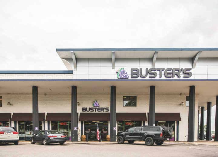 Strategically located on one of the main thoroughfares in Memphis, Buster's is launching a major expansion this year.