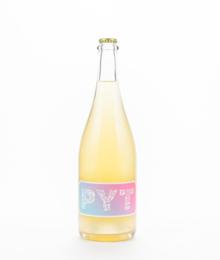 PYT Valdiguié, a pétillant-naturel wine