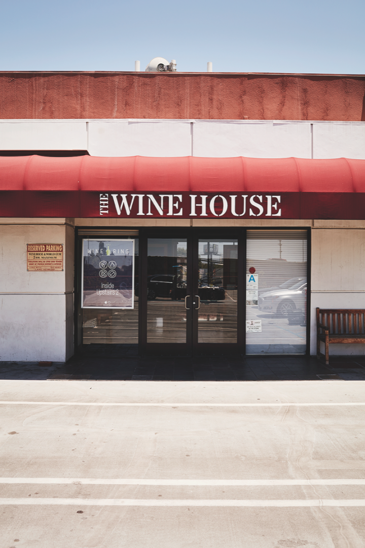 Original Wine House owner and current president Bill Knight entered the business in 1978, and brought both sons on board in the 1990's (Wine House exterior pictured right).