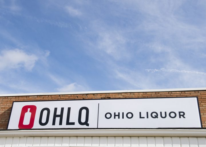 The Massillon Liquor Agency is Ohio's first store to fully implement Ohio's new branding—Ohio Liquor, or OHLQ (signage pictured)—developed by the Ohio Division of Liquor Control.
