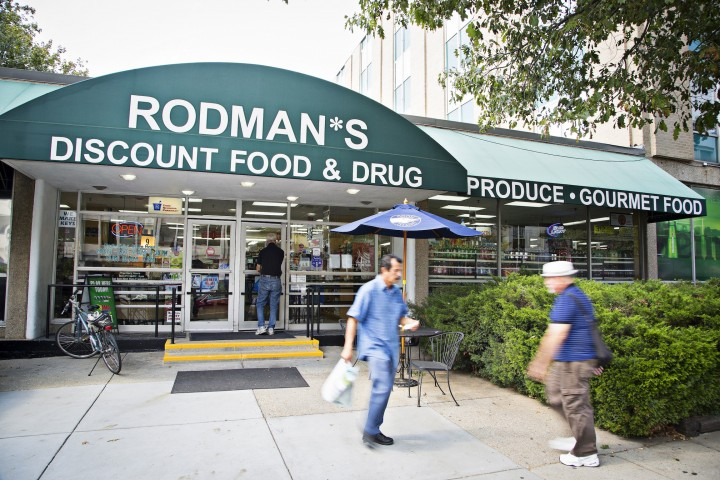 Family-owned since 1955, Rodman's drugstores (Washington, D.C., unit pictured) provide customers with a convenient wine and beer selection alongside a wide range of food, housewares, pharmaceuticals and other items.