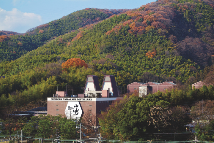 The Yamazaki distillery, owned by Suntory, was founded in 1923 and is Japan's oldest malt whisky distillery. The facility is located in Osaka prefecture alongside a bamboo forest and a pristine source of mineral water.
