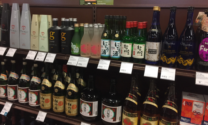 Sake brands that include a wide variety of options at a variety of price points perform best at Orlando, Florida–based retailer ABC Fine Wine & Spirits (store's sake shelves pictured above).