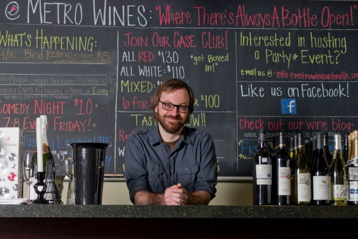 Andy Hale, director of the Asheville School of Wine and Blind Tasting League, will celebrate Beaujolais Nouveau Day with tastings at Metro Wines in Asheville, North Carolina.