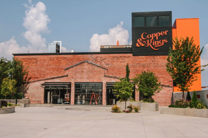 Copper & Kings (exterior pictured) launched in 2014 and has since become a big name in the American brandy craft sphere.
