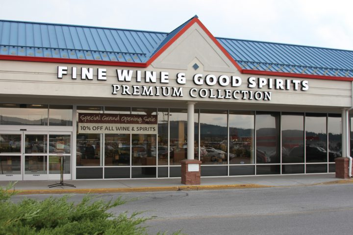 For the PLCB's Fine Wine & Good Spirits stores (Hanover, Pennsylvania location pictured), spirits marketing plans are part of broader brand awareness and product promotion strategy.