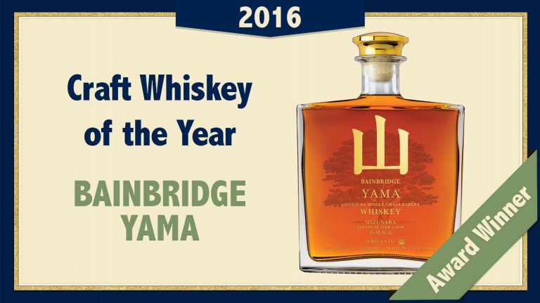 2016 Craft Whiskey of the Year