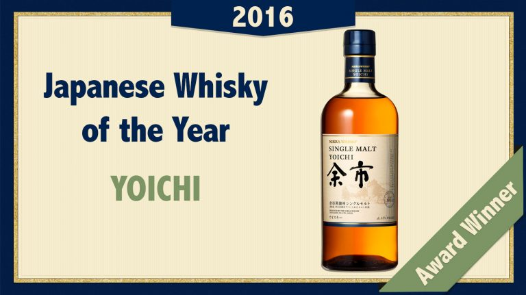 2016 Japanese Whisky of the Year