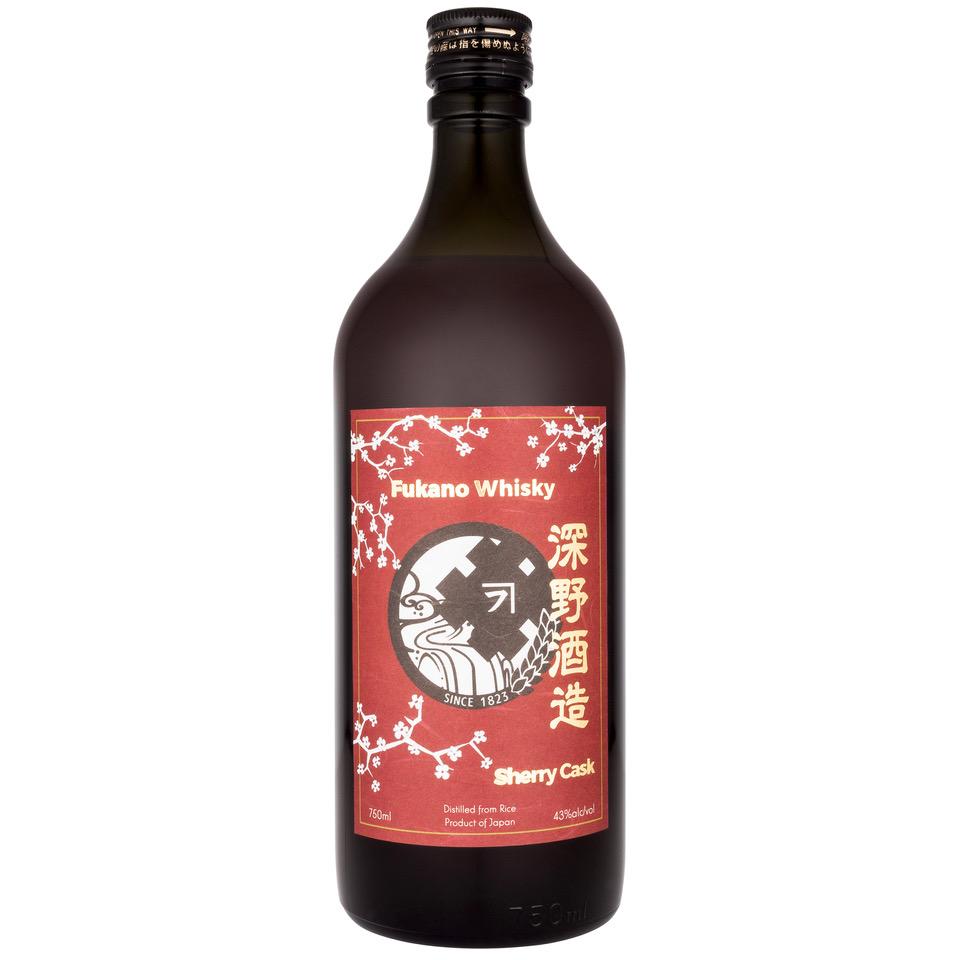 Fukano Sherry Cask