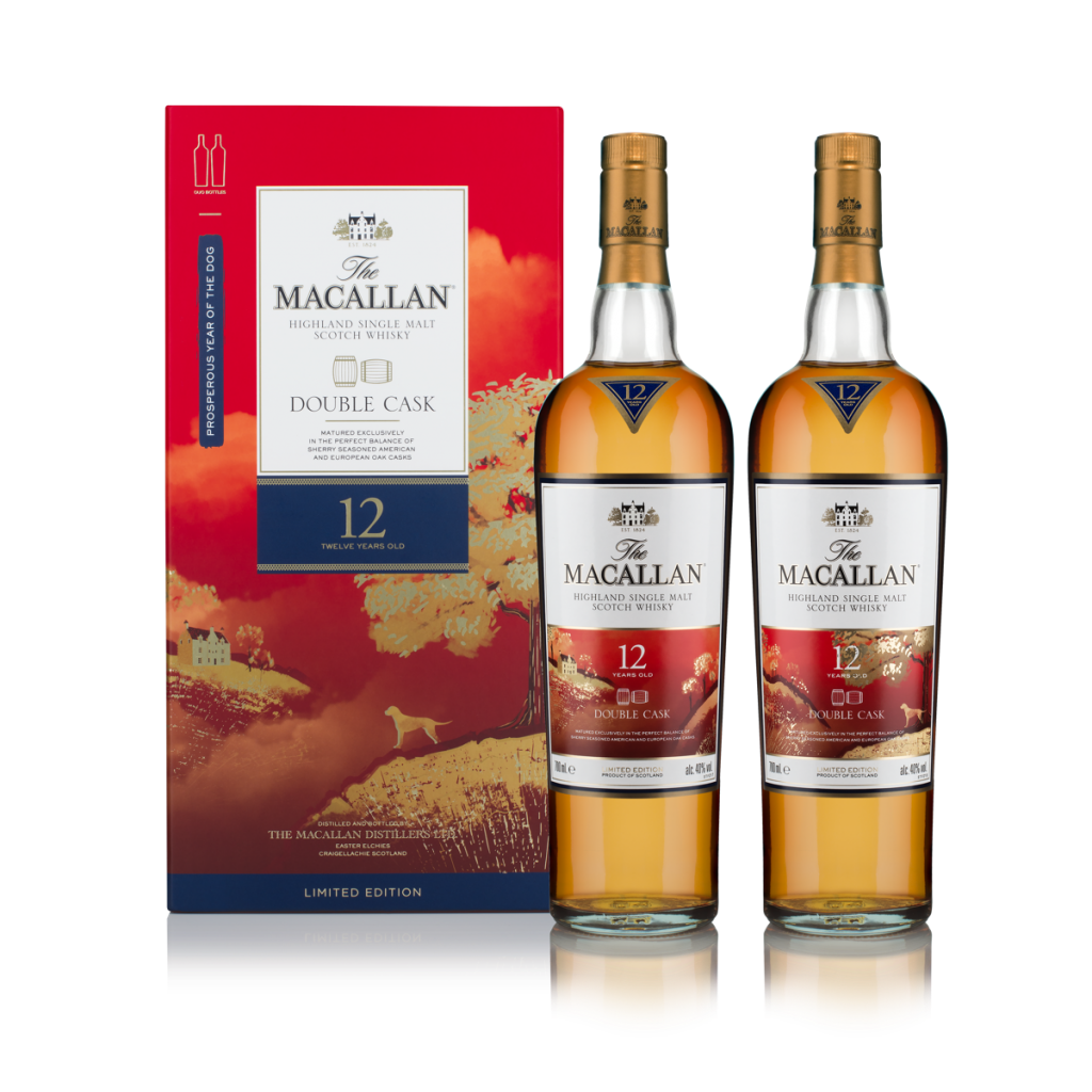 Macallan Double Cask Chinese New Year Limited Edition Gift Box