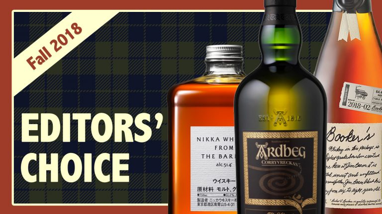 Fall 2018 Editors' Choice: Ardbeg, Booker's, Nikka