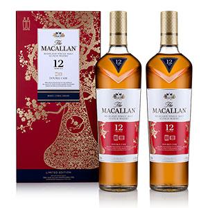 Macallan 2019 Lunar New Year Gift Box