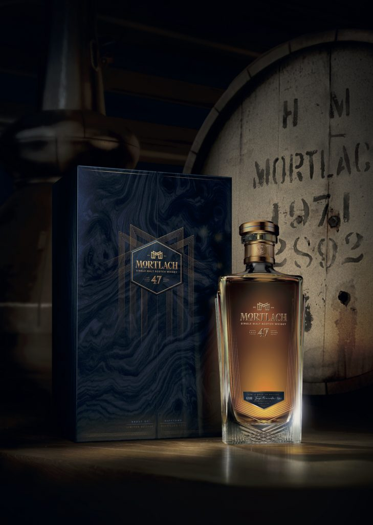 Mortlach The Singing Stills 47 year old