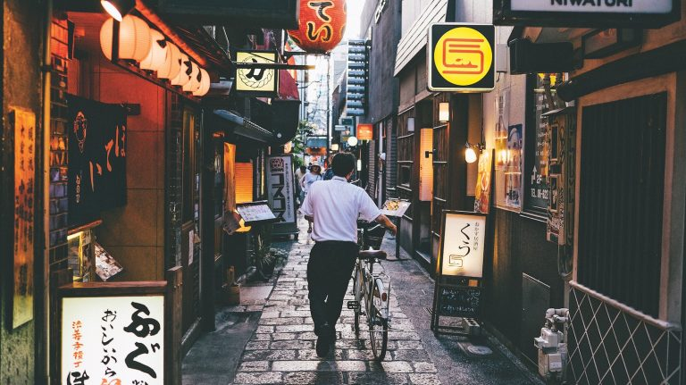 Osaka Is The Great Whisky City of the East