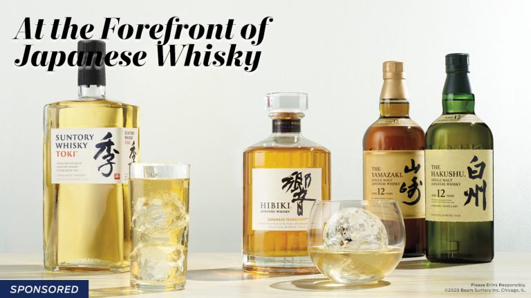 Top-Flight Tasting: At the Forefront of Japanese Whisky