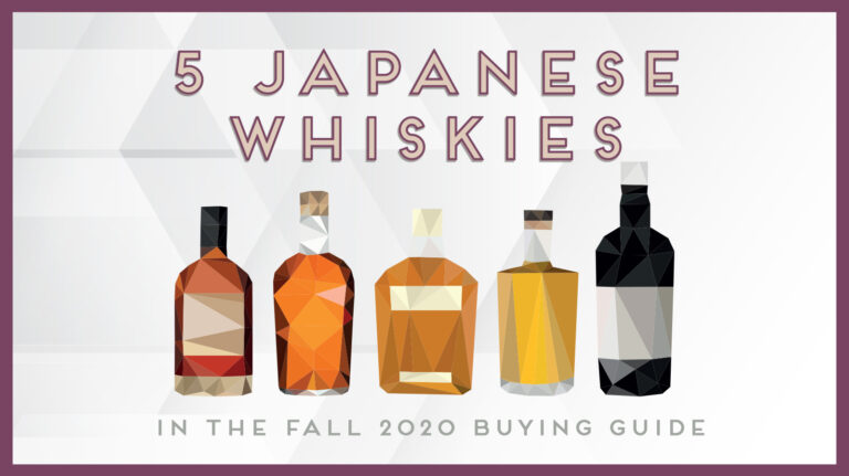 5 Diverse Japanese Whiskies to Try Now [LIST]