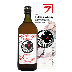 Fukano (2020 Edition) bottle.