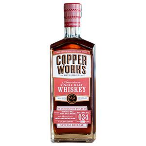 copperworks peated american single malt bottle
