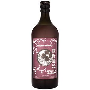 Fukano 12 year old Single Cask (Cask No. 55) bottle.