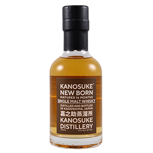 Kanosuke New Born bottle.