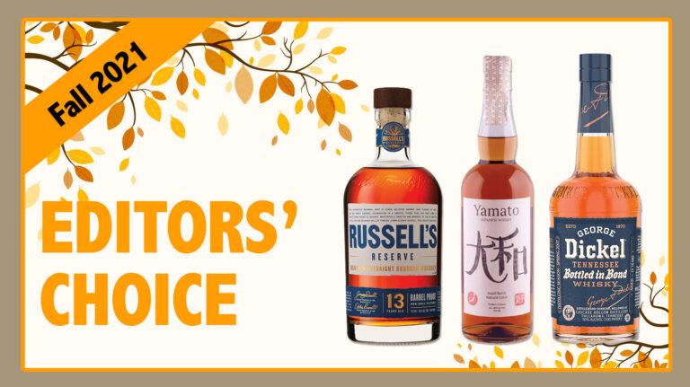 Fall 2021 Editors' Choice: Russell's Reserve, George Dickel, Yamato